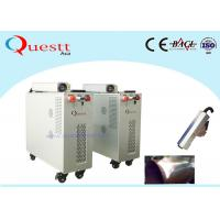Buy cheap 100W Fiber Laser Cleaning Machine For Rust Remover Laser Derusting CE Certificate from wholesalers