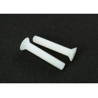 Buy cheap Phillips Drive Countersunk Head Screw Nylon White M3 Plastic Fastener from wholesalers