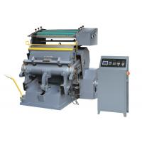 Buy cheap TYMB-1200 Die Cutting & Hot Stamping Machine from wholesalers