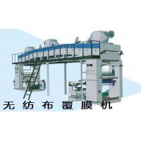 Buy cheap Dry type digital film lamination machine for BOPP / PET / CPP / aluminum foil from wholesalers