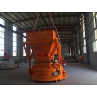 Buy cheap Glass Fiber Mixing Planetary Concrete Mixer PMC150L 360KG Input Weight from wholesalers