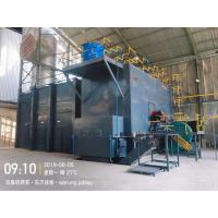Buy cheap Eco Friendly Oil Gas Fired Hot Air Generator Full Combustion Clean Operating Environment from wholesalers