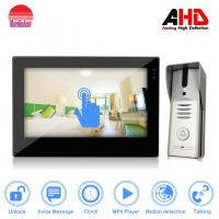 Buy cheap Morningtech high quality 7 inch sensor button AHD door bell camera Support Max.32G SD Card from wholesalers