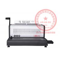 Buy cheap Electronic Scrapbook Comb Binder Machine 14 Inch Width Adjustable Manual Type from wholesalers