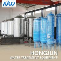 Buy cheap Customized Activated Carbon Filter Tank For Chemical / Light Textile from wholesalers