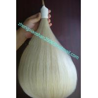 Buy cheap False horse tails for sale from wholesalers