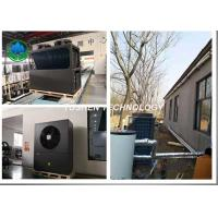 Buy cheap OEM Electric Air Source Heat Pump , 5HP Heat Pump Air Conditioning Unit from wholesalers