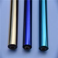 Buy cheap 25 Mic hot stamping foil for tshirt printing use from wholesalers