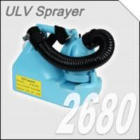 Buy cheap Ulv Sprayer 2680 from wholesalers