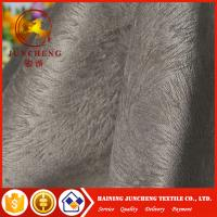 China Dubai Wholesale cheap burnout velvet fabric bonded with tc fabric for sofa and furniture on sale