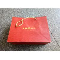 Buy cheap Fashion Red Foldable Paper Bag  , Promotional Paper Bags 31.5cm X 17cm X 12cm from wholesalers