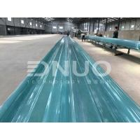Buy cheap High Quality FRP flat panel and wave transparent sheet from wholesalers