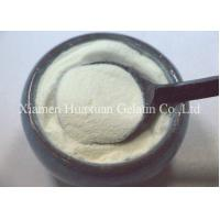 Buy cheap Food Ingredient Hydrolyzed Bovine Collagen Peptide For Beverage from wholesalers