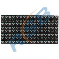 Buy cheap PH12 mm Full Color Display for Outdoor from wholesalers