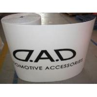 Wholesale Car Sunshade with Printed Logo from china suppliers