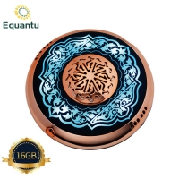 Buy cheap Bluetooth Islamic Music Player Led Lamp Quran Speaker from wholesalers