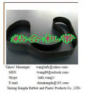 China seamless fusing machine belt on sale