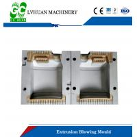 Buy cheap Oil Bottle Extrusion Blow Molding Standard Interchangeable Long Using Life from wholesalers