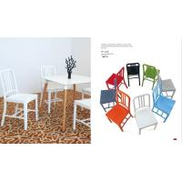 Buy cheap Plastic Dining Leisure Navy Chair/armless plastic fast food chair from wholesalers