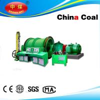 Wholesale Explosion-proof Hoist Winch with CE certification from china suppliers