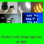Buy cheap Double Color Brake light 3157 60SMD 5050  1W color changing led brake bulb from wholesalers