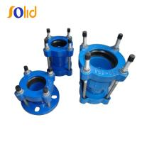 Buy cheap EN545 ISO2531 BS4772 Ductile Iron Stepped Coupling from wholesalers