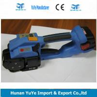 Buy cheap High quality cheap price strap battery packing tool from wholesalers