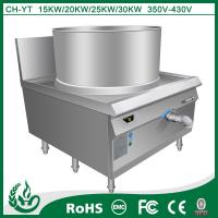 Buy cheap Energy Saving Electric Cooking Boiler 320L Capacity High Standard Configuration from wholesalers