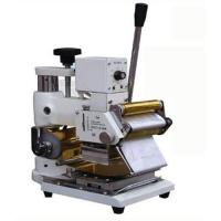 Buy cheap Manual Hot Stamping Machine for card from wholesalers