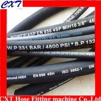 Buy cheap The Lowest Price Best Quality Steel Wire Reinforced Flexible Hydraulic Hose SAE 100 r1 from wholesalers