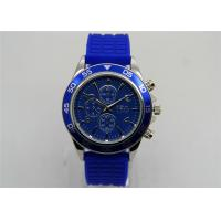 Buy cheap Men 1ATM Silicone Strap Watch Interchangeable , rubber strap watch from wholesalers