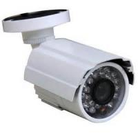 Buy cheap IR bullet 700tvl outdoor wireless security cameras for home with 35m infrared distance from wholesalers