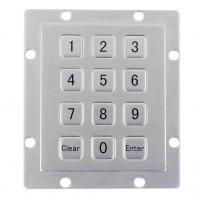 Buy cheap Short key stroke vending machine metal material keypad with manufacturer factory price from wholesalers