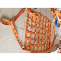 Buy cheap polyester webbing cargo net,strap lifting net from wholesalers