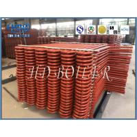 Buy cheap Steel Boiler Spare Parts Superheater & Reheater Coal Fired Heat Exchanger from wholesalers
