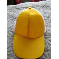 Buy cheap Polyester and cotton Custom Print Promotional Cheap Baseball Cap and Hat from wholesalers
