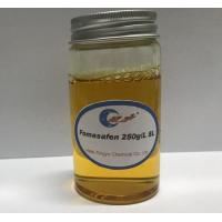 Buy cheap Fomesafen 250g/L SL from wholesalers