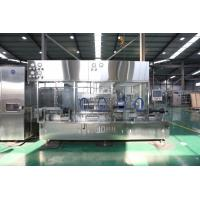 Buy cheap Automatic Vial Filling And Sealing MachineHot Air Circulation Sterilizing Tunel from wholesalers