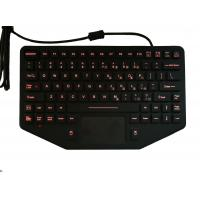 Buy cheap Panel mount 89-key military keyboard with Shift + F1 for North American market IC from wholesalers
