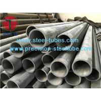 Buy cheap GB5310 20G 20MnG 20MoG High Pressure Seamless Steel Boiler Pipes Length 4-12m from wholesalers