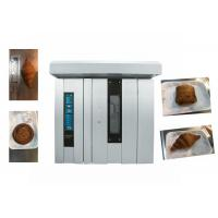 Buy cheap Commercial Biscuits And Cake Production Machine / Bread Making Equipment from wholesalers