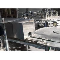 Buy cheap High Speed Hot Filling Machine , Hot Sauce Bottle Filler Long Duration Time from wholesalers