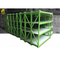 Buy cheap Corrosion Resistant Medium Duty Shelving / Pallet Racking Systems 300kg / Level from wholesalers