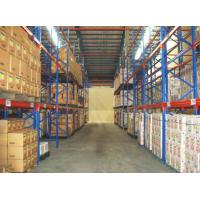 Buy cheap Warehouse Selective Pallet Rack Standard from wholesalers