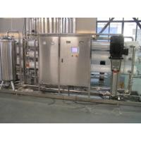 China RO UV Pure Water Treatment Equipment / System / Plant for Pharmaceutical or Industrial on sale