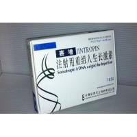 Buy cheap jintropin hgh 191AA 100iu supply free sample from wholesalers
