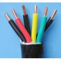 Buy cheap PVC Insulation Control Cable from wholesalers