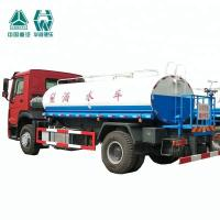 Buy cheap Large Capacity Water Tank Truck For The Flushing Of Various Roads / Trees from wholesalers