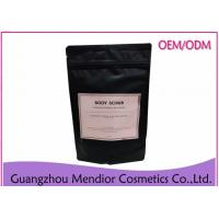 Buy cheap Coffee Rose Natural Body Scrub With Rose Petals Deep Cleansing Black Color from wholesalers