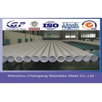 Buy cheap ERW 2507 Duplex Stainless Steel Structural Tube / Pipe , ASTM / AISI , 25Cr-7Ni-4Mo-0.27N from wholesalers